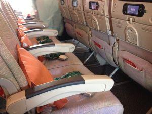 Aeroplane aisle seat