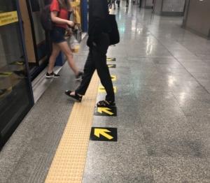 Bangkok OC (Oriental City) - subway